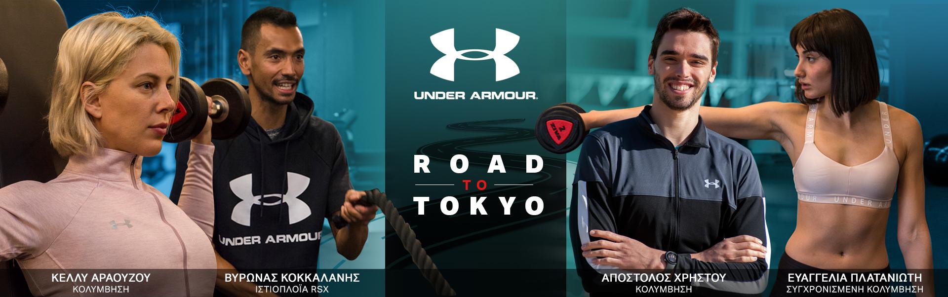 The road to tokio