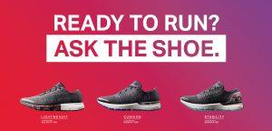 τεχνολογίες παποτσιών